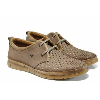 Анатомични мъжки обувки от естествен набук МИ 10-3 кафяв   Мъжки ежедневни обувки   MES.BG