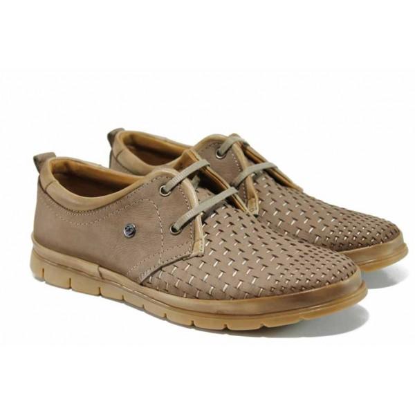Анатомични мъжки обувки от естествен набук МИ 10-3 кафяв | Мъжки ежедневни обувки | MES.BG