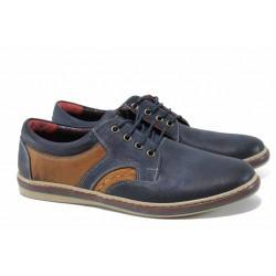 Анатомични мъжки обувки от естествена кожа МИ 018 син | Мъжки ежедневни обувки | MES.BG