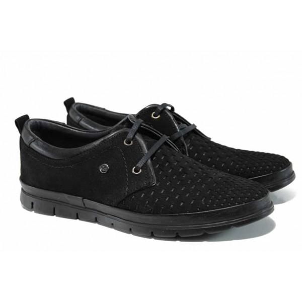 Анатомични мъжки обувки от естествен набук МИ 10-3 черен | Мъжки ежедневни обувки | MES.BG