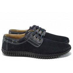 Анатомични мъжки обувки от естествен набук МИ 31 син | Мъжки ежедневни обувки | MES.BG