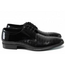 Елегантни мъжки обувки от естествена кожа-лак ФЯ 12308 черен лак | Мъжки официални обувки | MES.BG