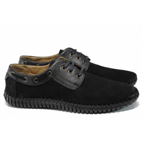 Анатомични мъжки обувки от естествен набук МИ 31 черен | Мъжки ежедневни обувки | MES.BG