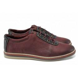 Анатомични мъжки обувки от естествена кожа МИ 041 бордо | Мъжки ежедневни обувки | MES.BG