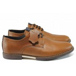Анатомични български обувки от естествена кожа МЙ 83150 кафяв | Мъжки ежедневни обувки | MES.BG
