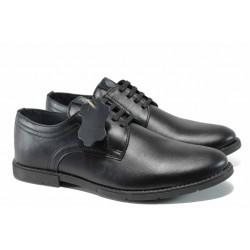 Анатомични български обувки от естествена кожа МЙ 83150 черен | Мъжки ежедневни обувки | MES.BG