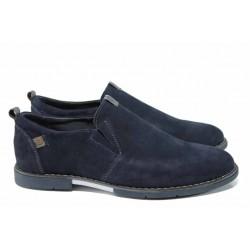 Анатомични български обувки от естествен набук МЙ 83335 син | Мъжки ежедневни обувки | MES.BG