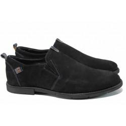 Анатомични български обувки от естествен набук МЙ 83335 черен | Мъжки ежедневни обувки | MES.BG