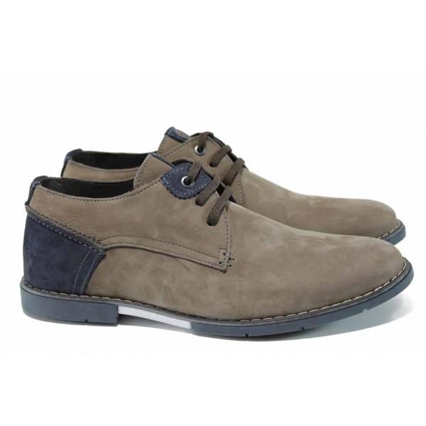 Анатомични български обувки от естествен набук МЙ 83338 таупе | Мъжки ежедневни обувки | MES.BG