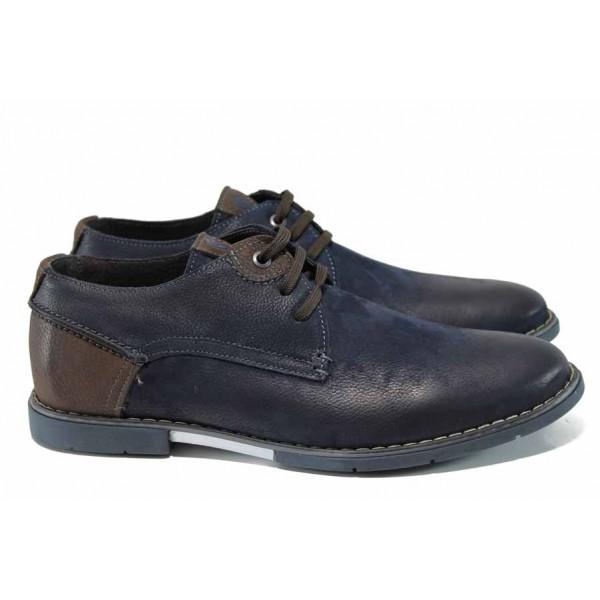 Анатомични български обувки от естествена кожа МЙ 83338 син | Мъжки ежедневни обувки | MES.BG