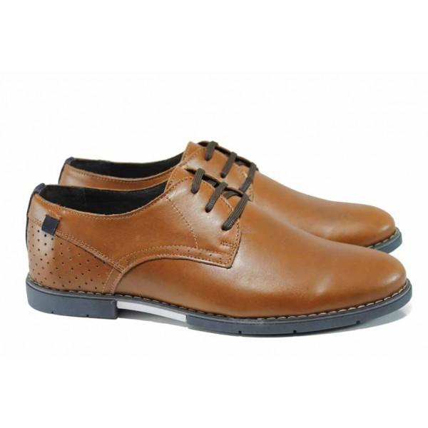 Анатомични български обувки от естествена кожа МЙ 83331 кафяв | Мъжки ежедневни обувки | MES.BG
