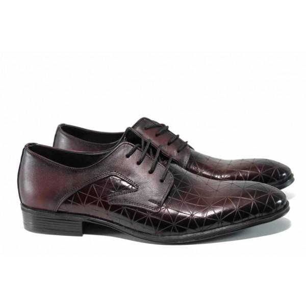 Анатомични мъжки обувки от естествена кожа ЛД 2024 бордо   Мъжки елегантни обувки   MES.BG