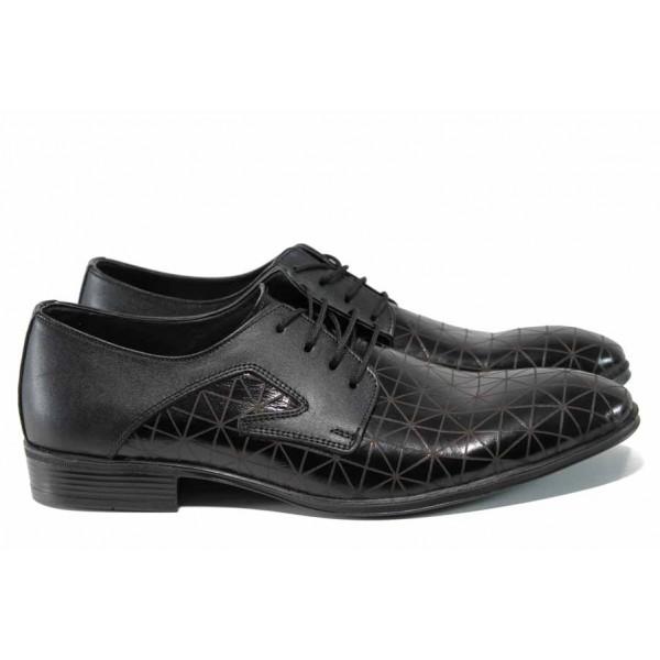 Анатомични мъжки обувки от естествена кожа ЛД 2024 черен | Мъжки елегантни обувки | MES.BG