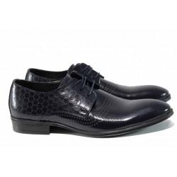 Елегантни мъжки обувки от естествена кожа ЛД 2025 син | Мъжки официални обувки | MES.BG
