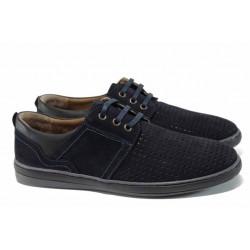 Анатомични мъжки обувки от естествен набук МИ 40 т.син | Мъжки ежедневни обувки | MES.BG