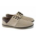 Анатомични мъжки обувки от естествен набук МИ 40 бежов   Мъжки ежедневни обувки   MES.BG