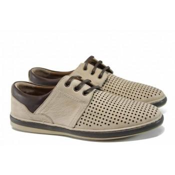 Анатомични мъжки обувки от естествен набук МИ 40 бежов | Мъжки ежедневни обувки | MES.BG