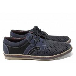 Анатомични мъжки обувки от естествена кожа МИ 018 т.син перфорация | Мъжки ежедневни обувки | MES.BG