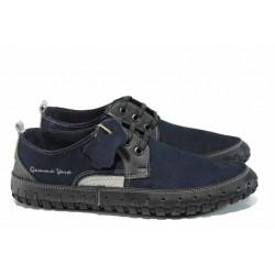 Анатомични български обувки от естествен набук МЙ 83353 т.син | Мъжки ежедневни обувки | MES.BG