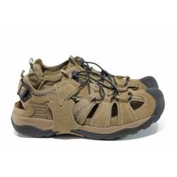 Анатомични мъжки обувки от естествена кожа АБ 5980 бежов | Мъжки ежедневни обувки | MES.BG