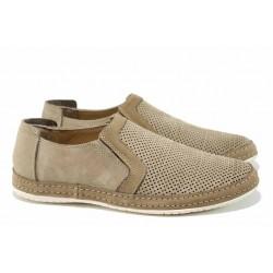 Мъжки ортопедични обувки от естествен набук МИ 38 бежов | Мъжки ежедневни обувки | MES.BG