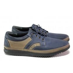 Мъжки ортопедични обувки от естествена кожа МИ 218 син | Мъжки ежедневни обувки | MES.BG