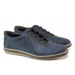 Анатомични мъжки обувки от естествена кожа МИ 041 т.син | Мъжки ежедневни обувки | MES.BG