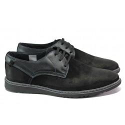 Анатомични български обувки от естествен набук МЙ 83331 черен | Мъжки ежедневни обувки | MES.BG