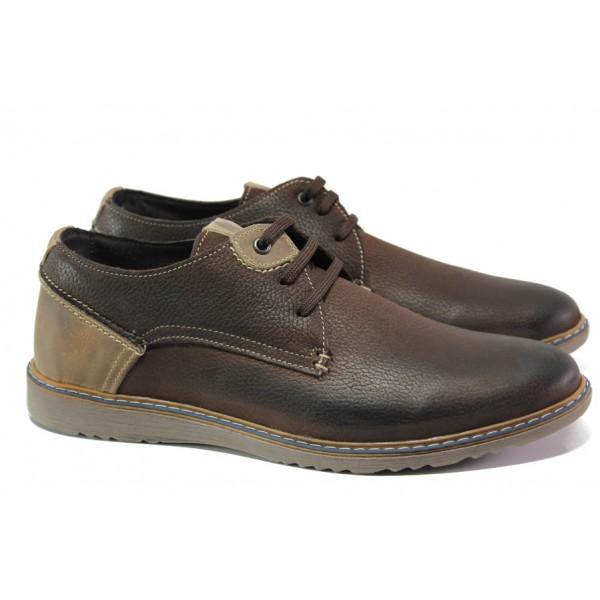 Анатомични български обувки от естествен набук МЙ 83338 кафяв | Мъжки ежедневни обувки | MES.BG