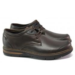 Анатомични български обувки от естествена кожа МЙ 83269 кафяв | Мъжки ежедневни обувки | MES.BG