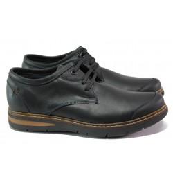 Анатомични български обувки от естествена кожа МЙ 83269 черен | Мъжки ежедневни обувки | MES.BG