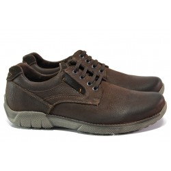 Анатомични български обувки от естествен набук МЙ 83355 кафяв | Мъжки ежедневни обувки | MES.BG
