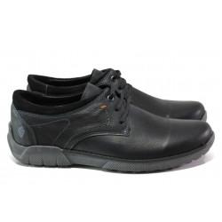 Анатомични български обувки от естествена кожа МЙ 83336 черен | Мъжки ежедневни обувки | MES.BG