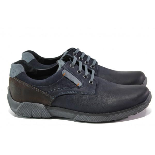 Анатомични български обувки от естествен набук МЙ 83355 син   Мъжки ежедневни обувки   MES.BG