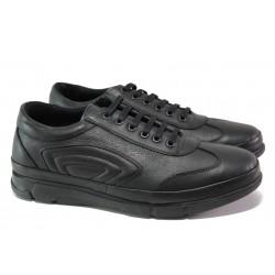 Анатомични мъжки спортни обувки от естествена кожа МИ 504 черен | Мъжки ежедневни обувки | MES.BG