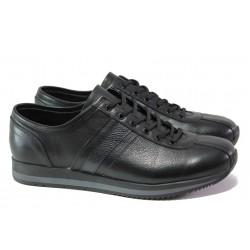 Анатомични мъжки обувки от естествена кожа ФЯ 19503 черен | Мъжки ежедневни обувки | MES.BG
