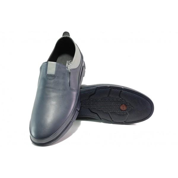 Анатомични мъжки обувки от естествена кожа ФЯ 275 син | Мъжки ежедневни обувки | MES.BG