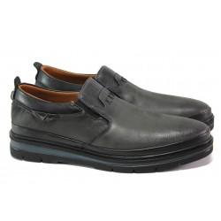 Мъжки ортопедични обувки от естествена кожа МИ 2260 черен | Мъжки ежедневни обувки | MES.BG