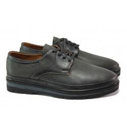 Мъжки ортопедични обувки от естествена кожа МИ 2258 черен | Мъжки ежедневни обувки | MES.BG