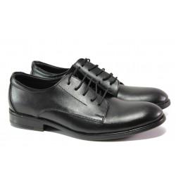 Анатомични мъжки обувки от естествена кожа ЛД 10 черен | Официални мъжки обувки | MES.BG
