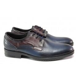 Анатомични мъжки обувки от естествена кожа ЛД 11 син | Ежедневни мъжки обувки | MES.BG