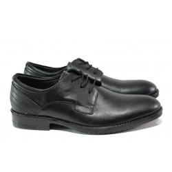 Анатомични мъжки обувки от естествена кожа ЛД 11 черен | Ежедневни мъжки обувки | MES.BG