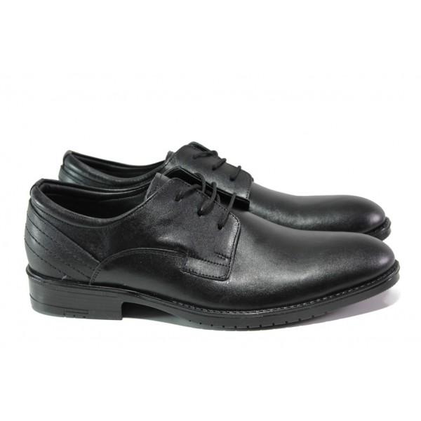 Анатомични мъжки обувки от естествена кожа ЛД 11 черен   Ежедневни мъжки обувки   MES.BG