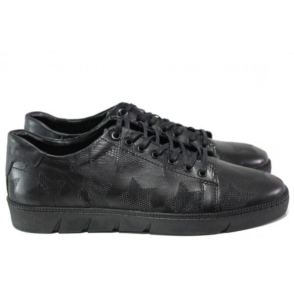 Мъжки обувки от естествена кожа КО 3504 черен | Мъжки ежедневни обувки | MES.BG