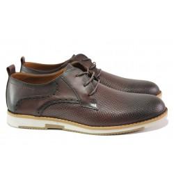 Мъжки обувки от естествена кожа КО 3202 бордо | Мъжки ежедневни обувки | MES.BG