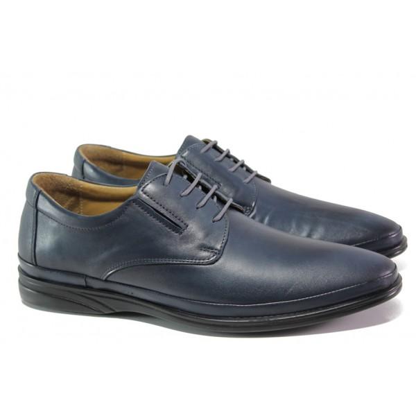 Мъжки ортопедични обувки от естествена кожа МИ 5294 син | Мъжки ежедневни обувки | MES.BG