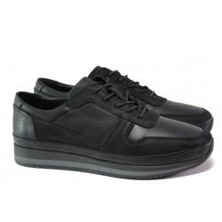 Мъжки ортопедични обувки от естествена кожа ФЯ 231 черен | Мъжки ежедневни обувки | MES.BG