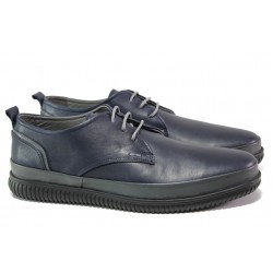 Анатомични мъжки обувки от естествена кожа ТЯ 3046 син | Мъжки ежедневни обувки | MES.BG