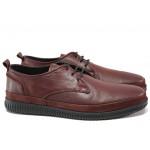 Анатомични мъжки обувки от естествена кожа ТЯ 3046 бордо | Мъжки ежедневни обувки | MES.BG