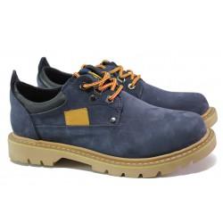 Анатомични мъжки обувки от естествен набук МИ 034 син-2018 | Мъжки ежедневни обувки | MES.BG